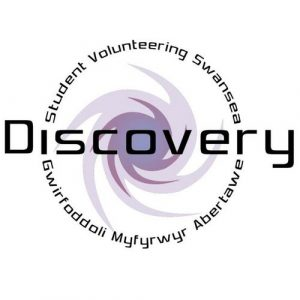 Discovery Swansea logo