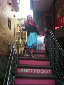 'Fancy Pocket' - *not* a sex shop.