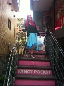 'Fancy Pocket' - *not* a sex shop.