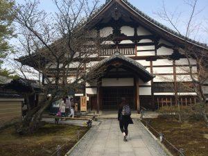 Kodaji temple Kyoto